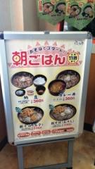 ゆで太郎 深谷萱場店 (4)
