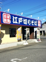 ゆで太郎 深谷萱場店 (16)