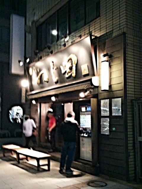 めん徳二代目つじ田 御茶ノ水店 (1)