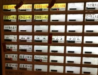 めん徳二代目つじ田 御茶ノ水店 (2)