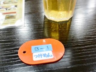熊谷らーめん とんや (6)