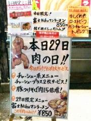 優勝軒 上尾店 (2)