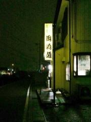 岡崎麺 (1)