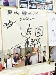 岡崎麺 (7)
