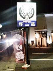 中華そば 輝羅 (1)