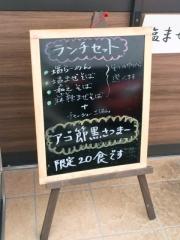 塩らーめん 千茶屋 (4)