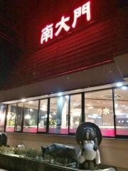 南大門 館林店 (2)