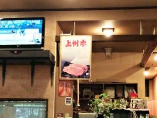 南大門 館林店 (4)