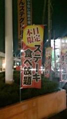 ステーキのどん 熊谷店 (2)