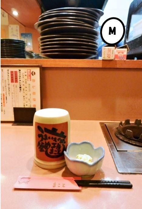 釜めし工房 まこと 熊谷店 (1)