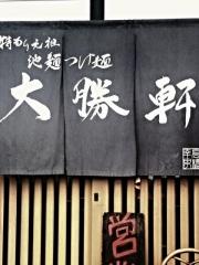 大勝軒 本庄店 (16)