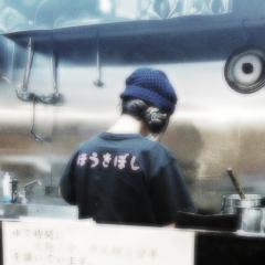 自家製麺 ほうきぼし 赤羽店 (9)