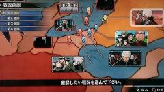 NARUTO-ナルト- 疾風伝 ナルティメットストーム3