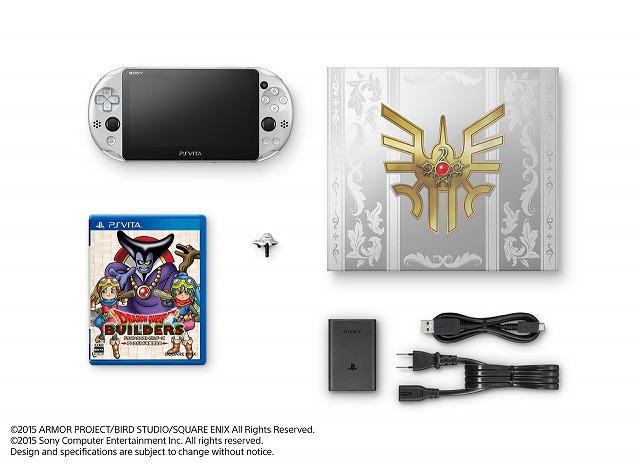 PS Vita ドラゴンクエスト メタルスライムエディション