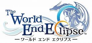 ワールド エンド エクリプス