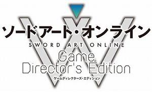 ソードアート・オンライン ゲームディレクターズエディション