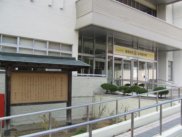 須賀川市立博物館2015.10.24A