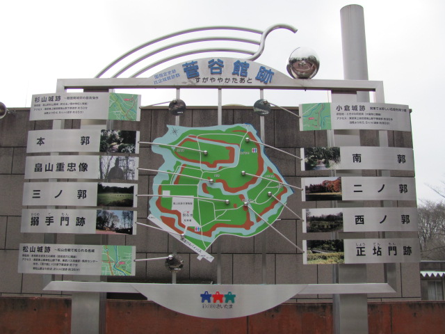 埼玉県立嵐山史跡の博物館B