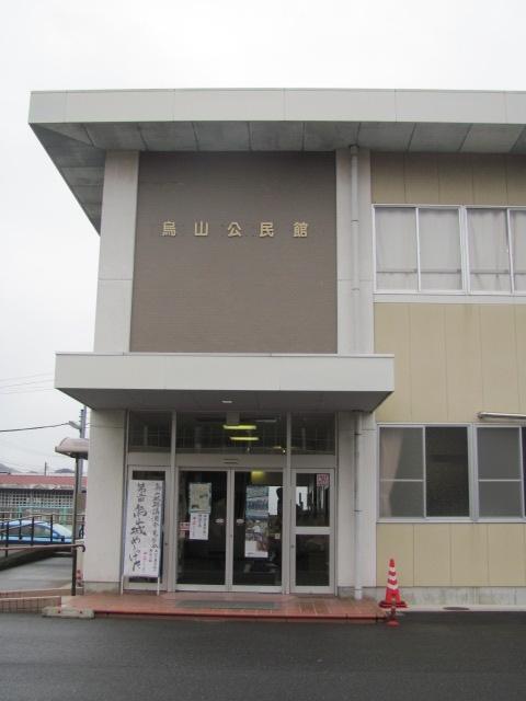 第2回烏山城め~けった2015.11.14B