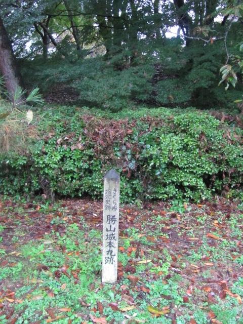 喜連川文書の世界2015.11.14E