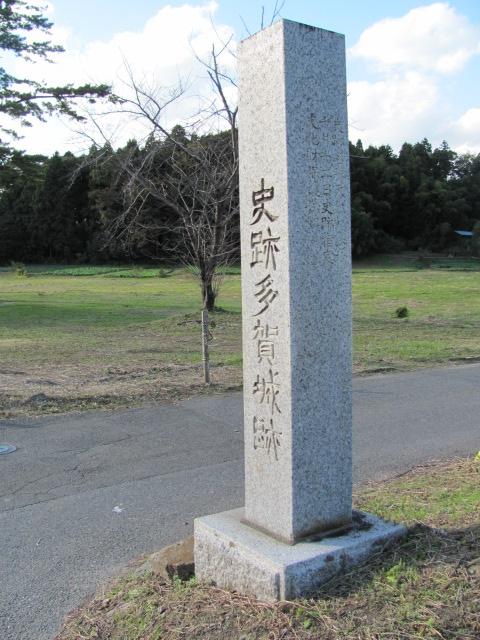 多賀城2010.11.03A