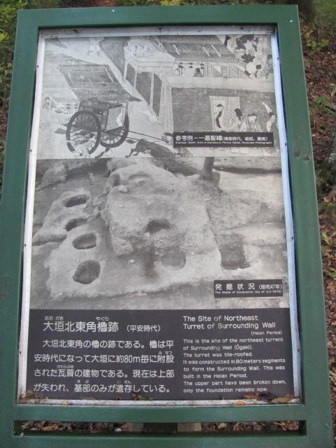 多賀城2010.11.03B