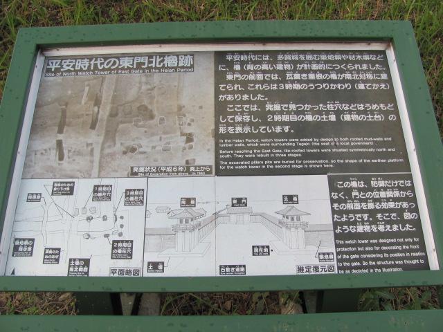 多賀城2010.11.03C