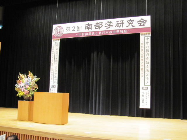 楽楽ホール2014.10.05