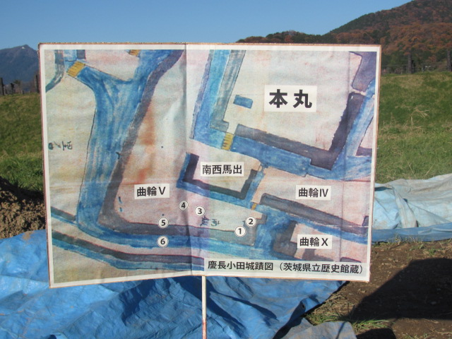 小田城2014.12.06C