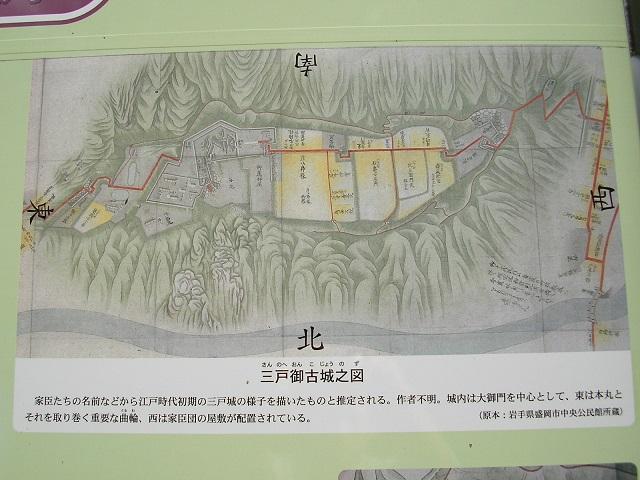 三戸城2014.9.22D