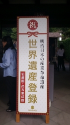DSC_0670[1]