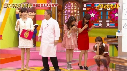 housoujiko-TV-mpanchira-geinoujin-4545-014.jpg