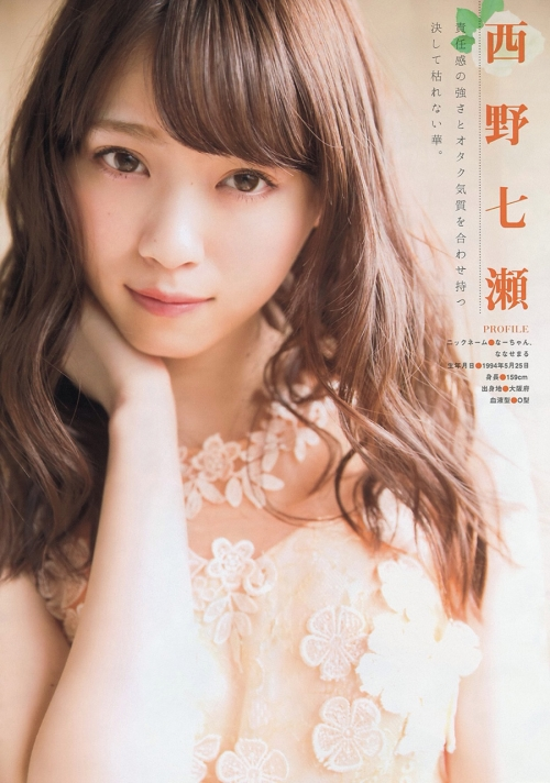 nisinonanase-nanasemaru-nogizaka46-non-no-model-kawaii-46.jpg