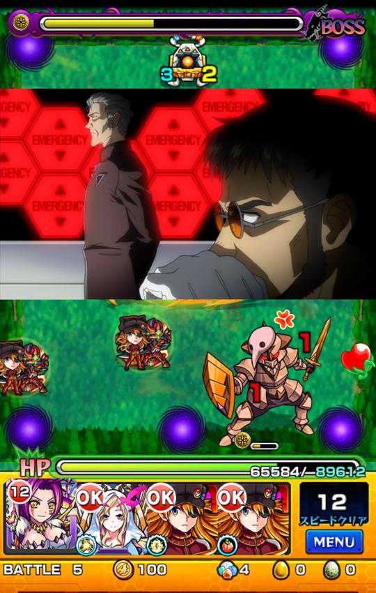 monster-strike(730).png