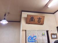 20151103221828da2.jpg