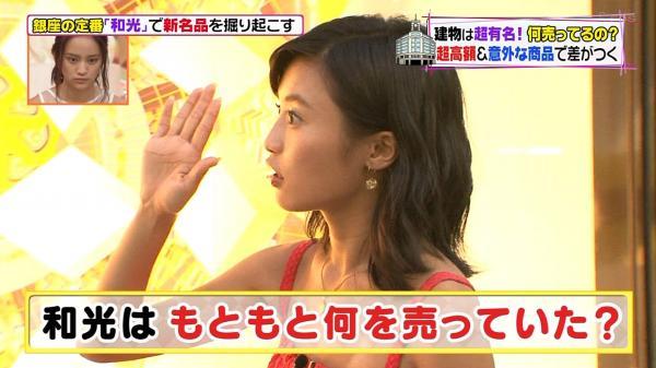 【エンタメ画像】《最新画像》小島瑠璃子の「日焼け跡」がエ□すぎる!!これはもう抜けるレベル!!