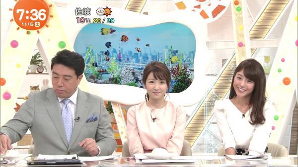 【エンタメ画像】《最新画像》長野美郷のDカップ美しい乳房をご堪能下さい《めざましどようび 11月5日》