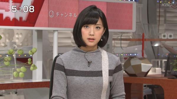 【エンタメ画像】《画像》竹内由恵アナの「最新Cカップ国宝級乳房」をご堪能下さい《11月17日》
