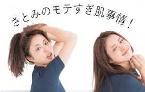 YHc8tVos1.jpg