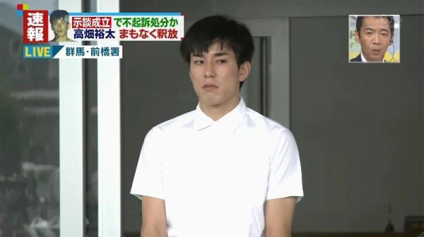 【エンタメ画像】《驚愕》高畑裕太の弁護士が衝撃のコメント「合意の上での行為だった」
