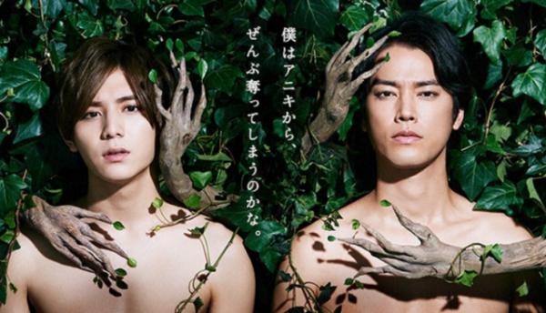 【エンタメ画像】《視聴率》フジ月9 山田涼介『カインとアベル』第5話、爆上げきたああああああああああああああ