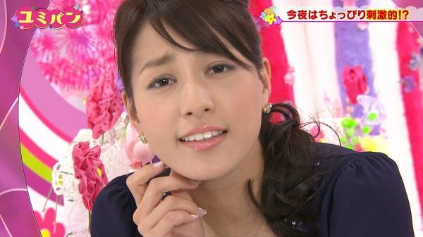 【エンタメ画像】《画像》フジ芸能人・永島優美で抜きたいヤツはちょっと来い☆