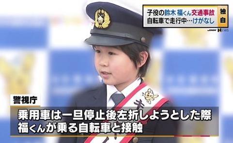 【エンタメ画像】《衝撃》子役の鈴木福くん交通事故、車にはねられる