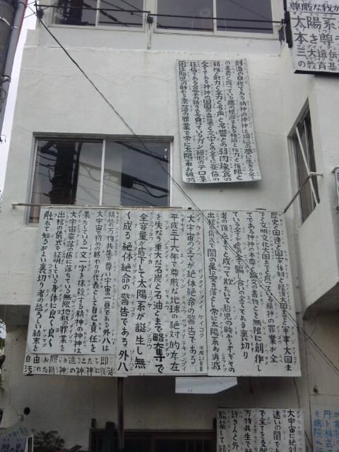 外八理容 2014.12.8-3