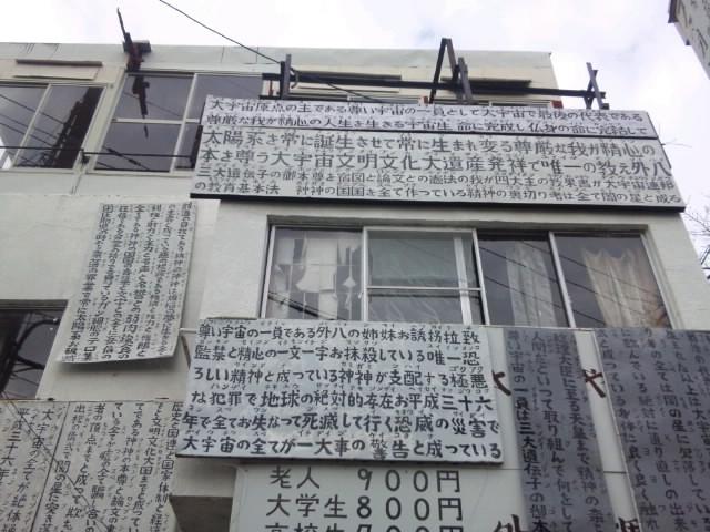 外八理容 2014.12.8-4
