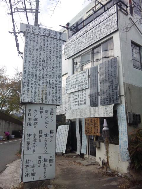外八理容 2014.12.8-5