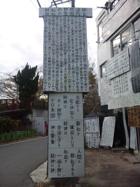外八理容 2014.12.8-6