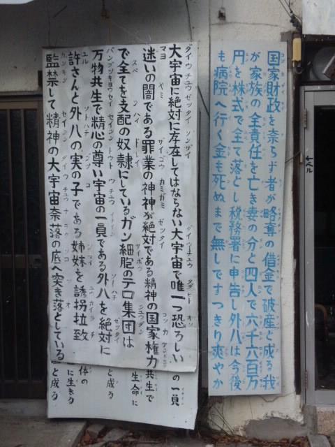 外八理容 2014.12.8-7