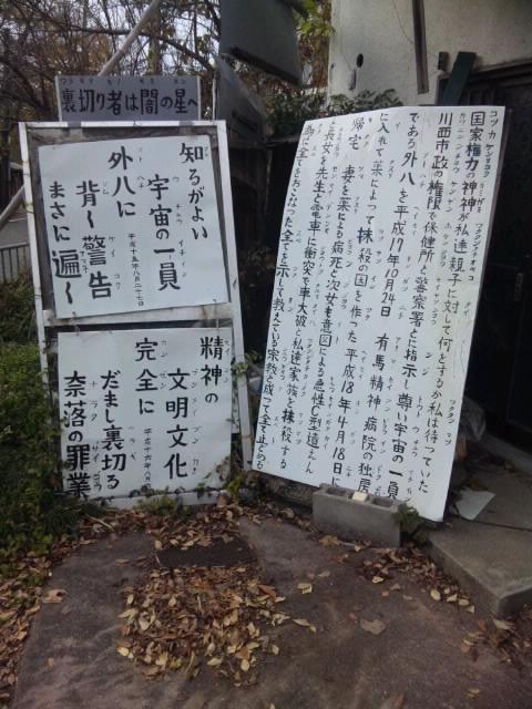 外八理容 2014.12.8-8