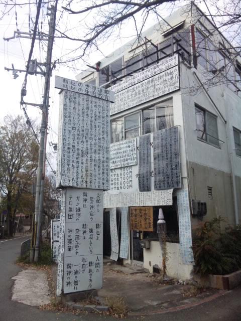 外八理容 2014.12.8-0